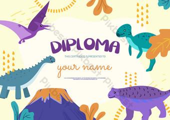الكرتون الديناصور شهادة الطفل الإبداعي قالب PSD