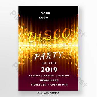 迪斯科舞會海報與金色的光芒 模板 PSD