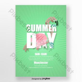 夏季組合文字海報 模板 PSD