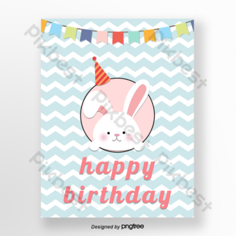Carte d'anniversaire dessinée à la main de petits lapins blancs Modèle PSD