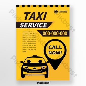 نشرة إعلانية لخدمة تأجير السيارات باللونين الأصفر والأسود قالب AI