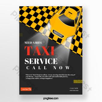 ملصق نشرة تأجير السيارات قالب PSD
