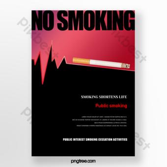 الأحمر والأسود ضربات القلب الإقلاع عن التدخين بوستر جميل قالب PSD