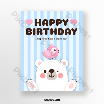 لطيف تحمل بطاقة عيد ميلاد الأطفال قالب PSD