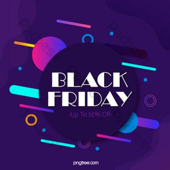 創意時尚幾何彩色漸變黑色星期五折扣促銷標籤模板 模板 AI