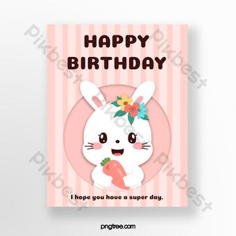عيد ميلاد الأطفال الكرتون الأرنب بطاقات المعايدة قالب PSD