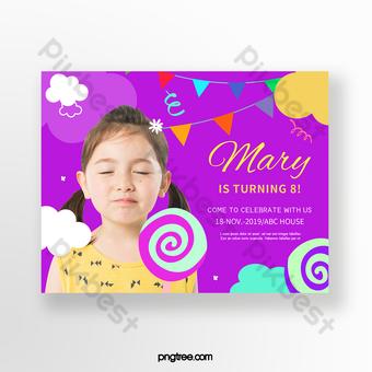 Carte d'invitation de fête d'anniversaire pour enfants dessin animé violet Modèle PSD