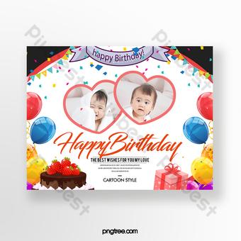 لون الكرتون الأطفال حفلة عيد ميلاد بطاقة دعوة قالب PSD