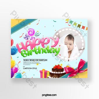 Carte d'invitation à thème de fête d'anniversaire pour enfants de style mignon de mode de dessin animé Modèle PSD