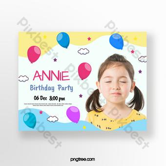 لطيف الكرتون الأطفال حفلة عيد ميلاد بطاقة دعوة قالب PSD