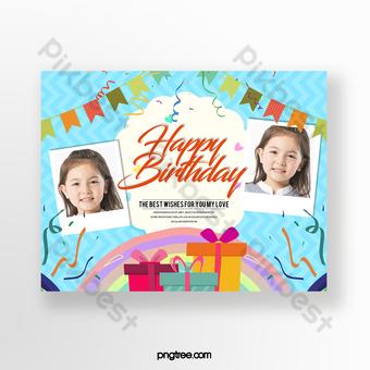 Kartu undangan tema pesta ulang tahun anak gaya warna trendi Templat PSD