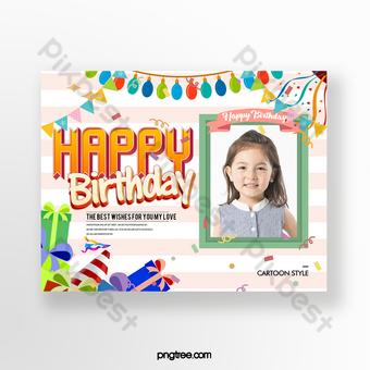 Carte d'invitation de fête d'anniversaire pour enfants de style mignon Modèle PSD
