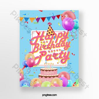 بسيطة وأنيقة بطاقة عيد ميلاد الأطفال الكرتون قالب PSD