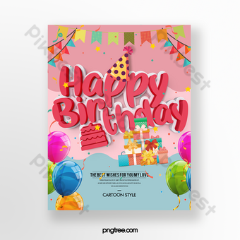 Carte de voeux pour le thème anniversaire des enfants de dessin animé colorélégant Modèle PSD