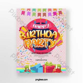 حديث أنيق الكرتون موضوع بطاقة عيد ميلاد الأطفال قالب PSD