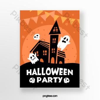 البرتقالي هالوين شبح الكرتون عطلة بطاقة قالب PSD