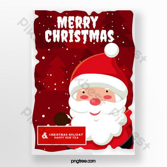 بطاقة عطلة سانتا قالب PSD