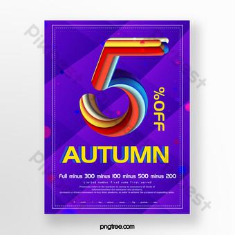Diseño de cartel de promoción de otoño simple y colorido. Modelo PSD