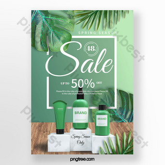 Light green monstera fashion simple spring skin care products 50% off limited time promotion poster Template PSD