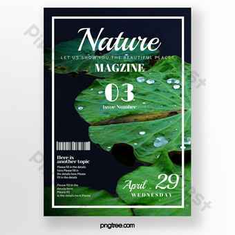 بسيطة عالية نهاية خط إطار سلك مستوى الموضة طبيعة غلاف مجلة نبات أخضر قالب PSD