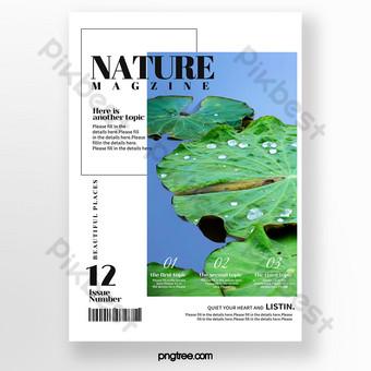 أنيقة وبسيطة مستوى الإطار السلكي الأبيض طبيعة غلاف مجلة النباتات الخضراء قالب PSD