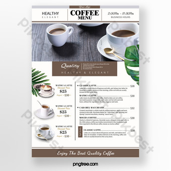 簡潔大方簡約文藝線條色塊咖啡菜單 模板 PSD