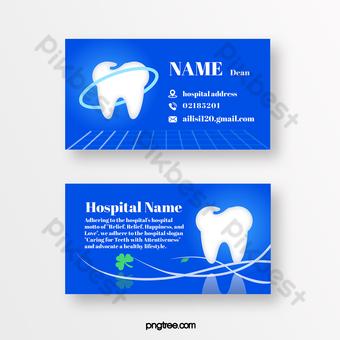 Carte de visite simple de médecin de clinique dentaire Modèle AI