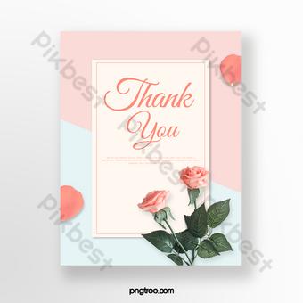 الوردي والأزرق عطلة دافئة بطاقة شكرا لك قالب PSD