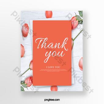 المرجان البرتقالي عطلة دافئة شكرا لك بطاقة قالب PSD