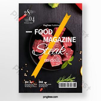 تصميم الأزياء الراقية الإبداعية بمعنى الخط مستوى التباين لون غلاف مجلة الذواقة قالب PSD