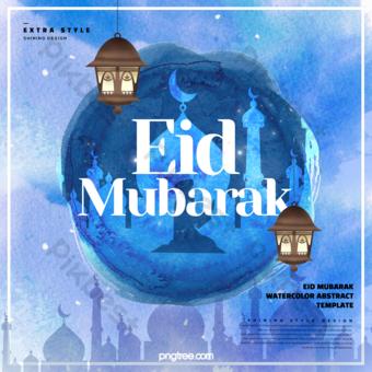 ألوان مائية مرسومة باليد صورة ظلية نمط eid mubarak web sns ad قالب PSD