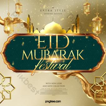 fashion mewah tekstur emas halaman web islam idul fitri mubarak sns Templat PSD