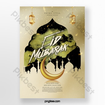 أزياء بسيطة صورة ظلية ذهبية تأثير إسلامي مهرجان العيد ملصق قالب PSD