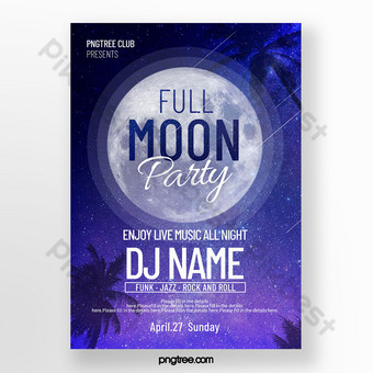 Fashion colorful purple starry seaside palm tree full moon party poster Template PSD