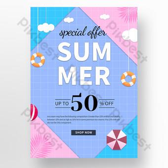 ورقة الوردي الأزرق قطع لطيف الكرتون شبكة ملصق تعزيز الصيف قالب PSD