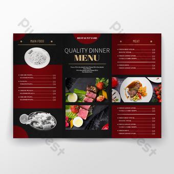 Mode créatif rouge simple contraste bloc de couleur menu du dîner de la cuisine occidentale dépliant Modèle PSD