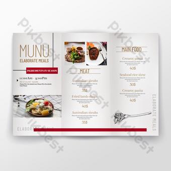 Bloc de couleur de la ligne de contraste rouge dépliant simple et à la mode du menu du dîner de la cuisine occidentale Modèle PSD