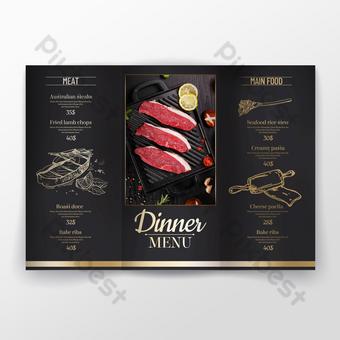 Ligne de cadre métallique de style rétro or noir sensation de luxe léger bronzant menu de dîner de cuisine occidentale noire Modèle PSD