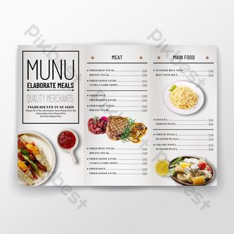 Menu de dîner de cuisine occidentale simple blanc de style nordique frais de ligne de mode dépliant Modèle PSD