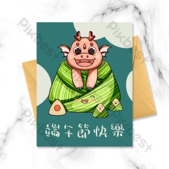 مهرجان قوارب التنين بطاقة عطلة مرسومة باليد قالب PSD