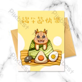 بطاقة عطلة مهرجان قوارب التنين الصفراء مرسومة باليد قالب PSD