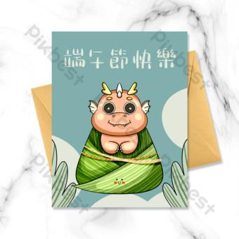بطاقة عطلة مهرجان قوارب التنين مرسومة باليد قالب PSD