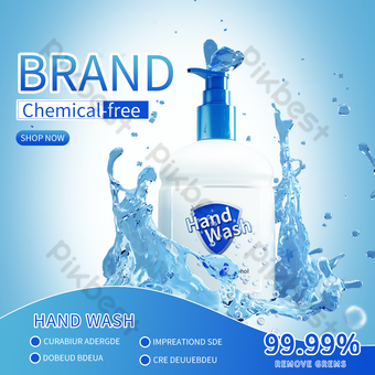 Рекламное всплывающее окно с синим дезинфицирующим средством для рук шаблон PSD