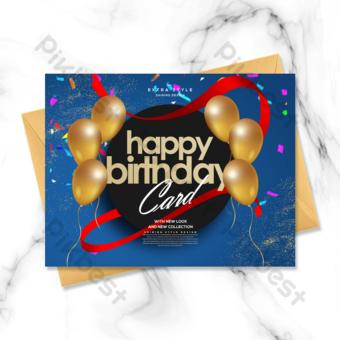 Carte d'anniversaire thème ballon d'or simple et élégant Modèle PSD