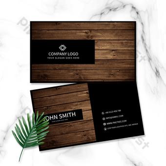 Tarjeta de visita de textura de grano de madera simple Modelo PSD