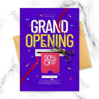Lettre d'invitation à thème d'ouverture de carte créative simple de dessin animé personnalisé Modèle PSD