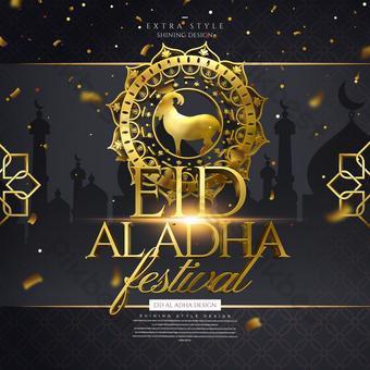 ترف الذهبي الإبداعي موضوع الإسلامية عيد الأضحى وسائل الإعلام الاجتماعية sns قالب PSD