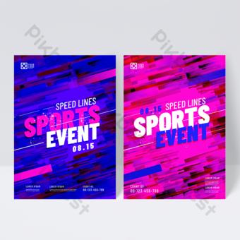 Dépliant de brochure d'événement de sport de ligne de sport géométrique couleur Modèle PSD