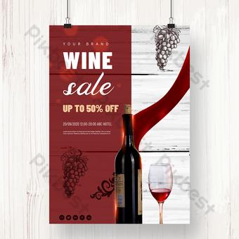 cartel de promoción de vino tinto de fondo de grano de madera vintage Modelo PSD