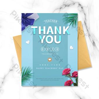 Carte de voeux de jour des enseignants simples fleurs créatives bleues Modèle PSD